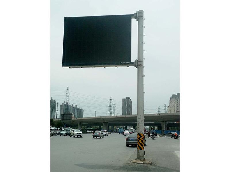郑州led显示屏厂家-平顶山led显示屏哪家好