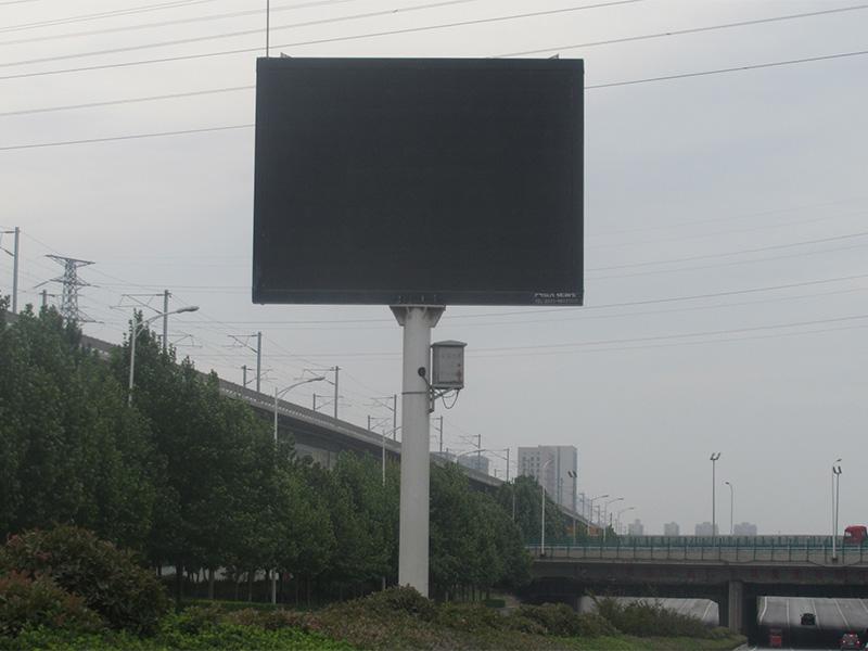交通LED顯示屏哪家好-商丘交通LED顯示屏哪家好