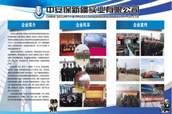 郑州保安服务 商务活动安保公司