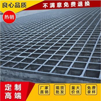 玻璃钢排水沟地网格栅盖板