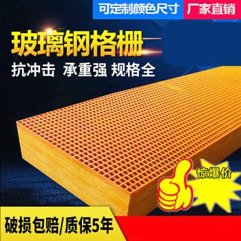 玻璃钢排水沟平台格栅盖板