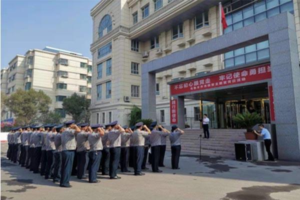 郑州特保服务