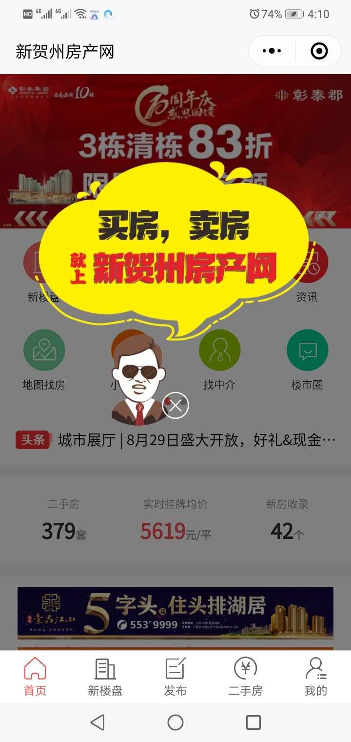 贺州微信商城平台建设公司-贺州信誉好的微信小程序商城公司推荐