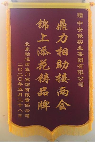 郑州特保服务哪家好-漯河安保服务-漯河安保服务价格