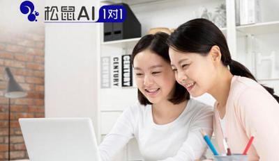 松鼠ai智适应教育收费-松鼠AI智适应可信赖
