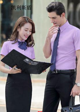 北京服装厂家批发-服装厂家代发-韩版服装厂家