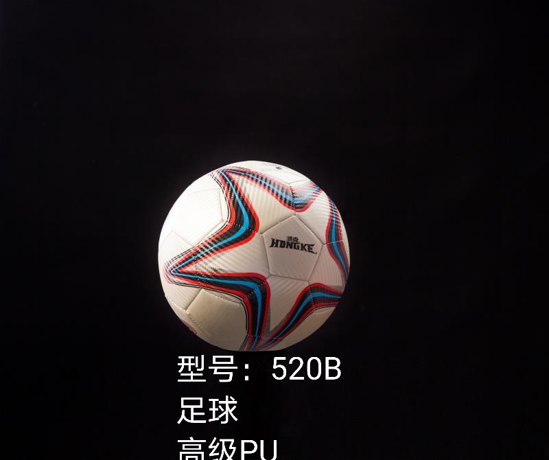足球工厂-划算的足球在哪里可以买到