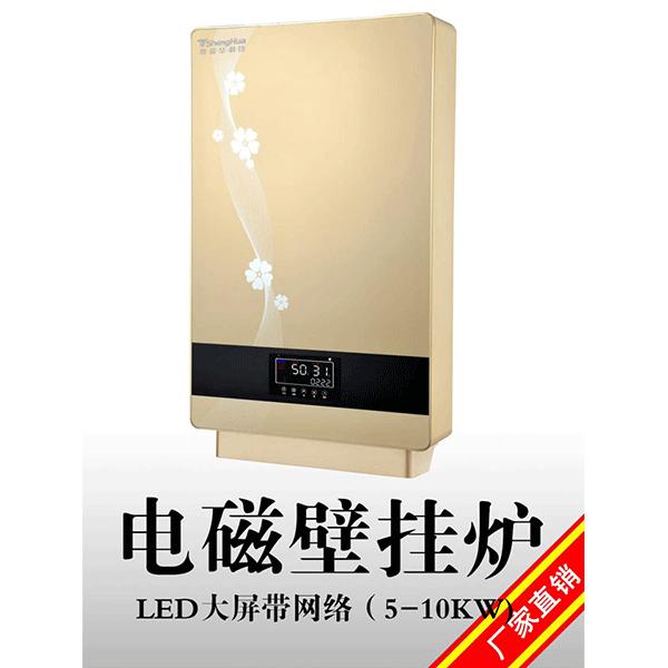 郑州电磁采暖炉就选德蕊电磁-电磁壁挂采暖炉厂家