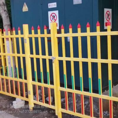 绝缘电力护栏