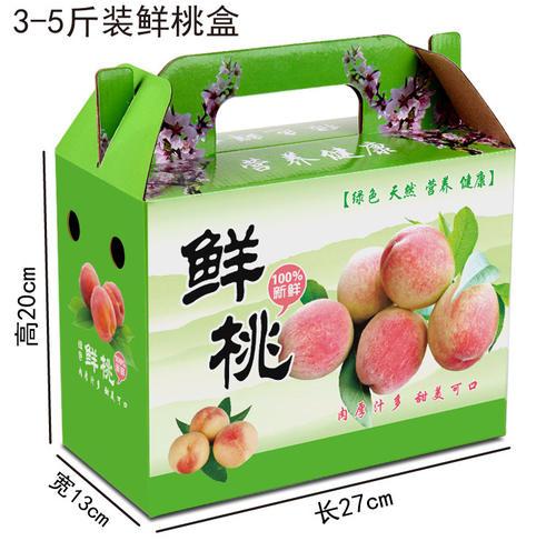 水蜜桃箱厂家/水蜜桃箱供应商
