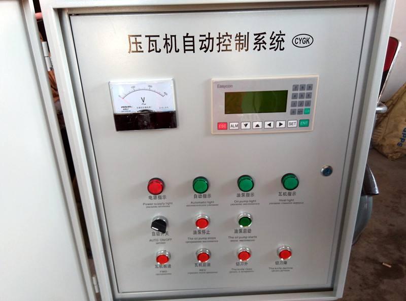 压瓦机控制箱