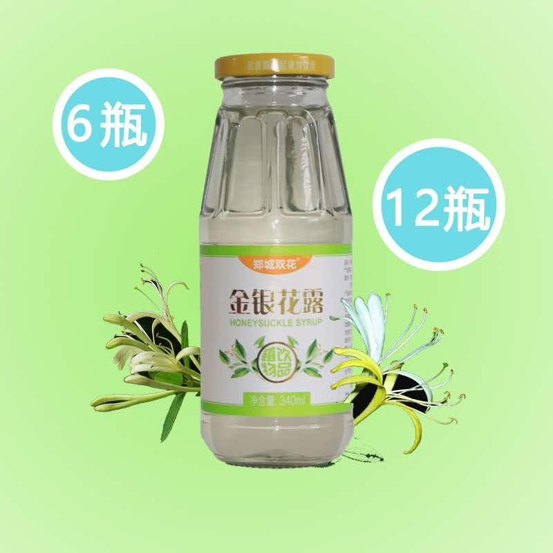 厂家推荐金银花饮料植物饮料去火饮料-划算的金银花饮料推荐