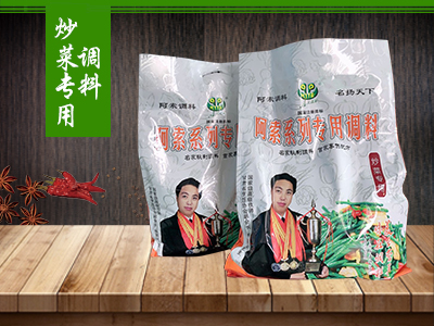 甘肃炖鸡专用调料-兰州牛肉拉面调料含味精