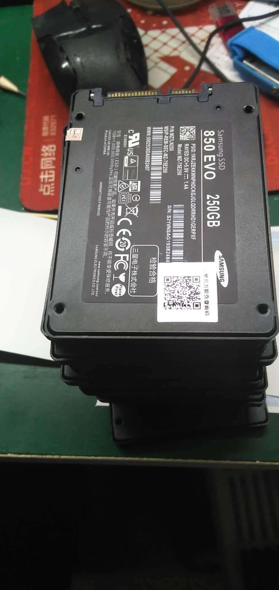 三星500GB SSD固态硬盘 SATA3.0接口