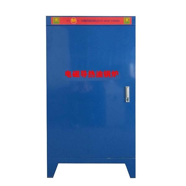 优良电磁导热油炉厂家,陕西导热油电磁加热器厂家