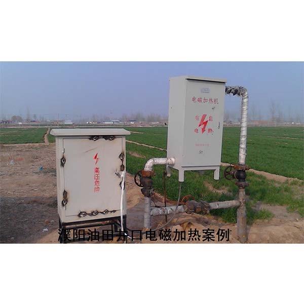 井口加热器价格_供应德蕊电磁耐用的管道电磁加热器