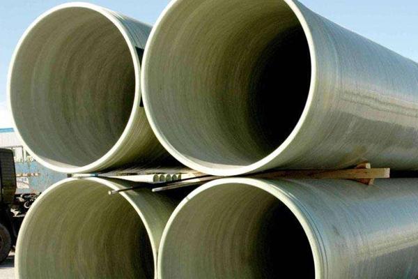 玻璃钢管道//玻璃钢排污管道