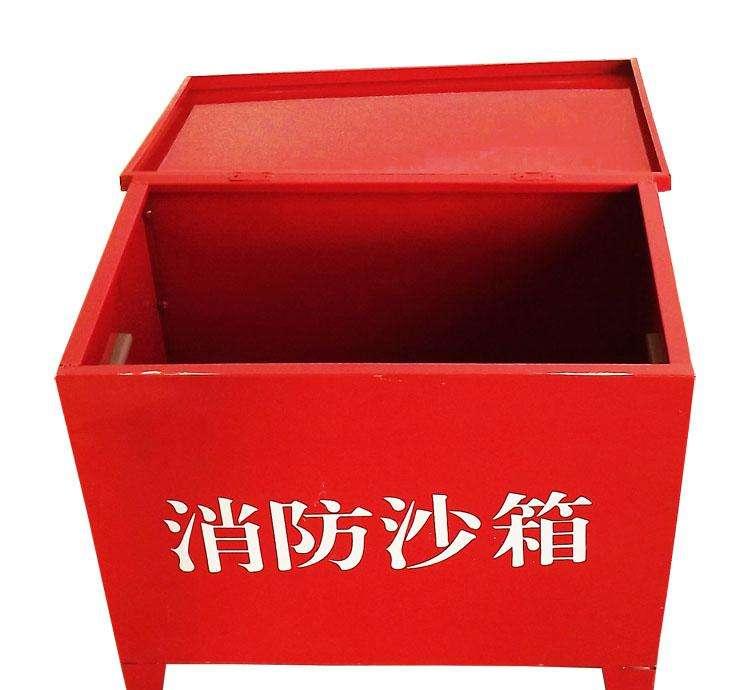 大庆消防器材