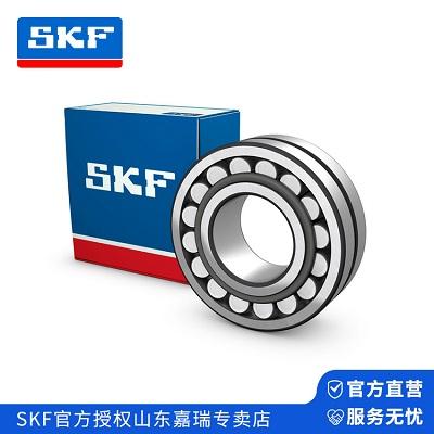 SKF斯凯孚球面滚子轴承