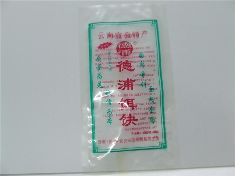 云南饵块抽真空包装袋彩印真空包装袋辣条真空包装袋