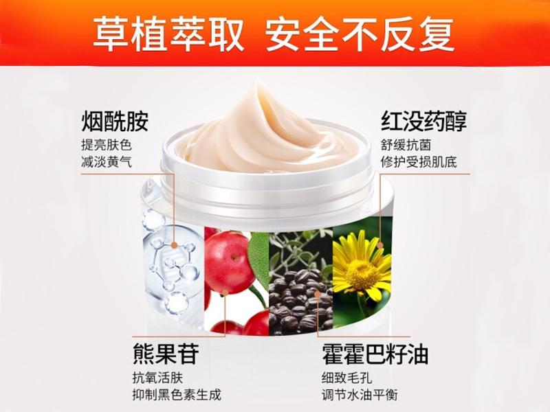 祛斑霜的正確使用方法-祛斑凍干粉和精油哪個效果好