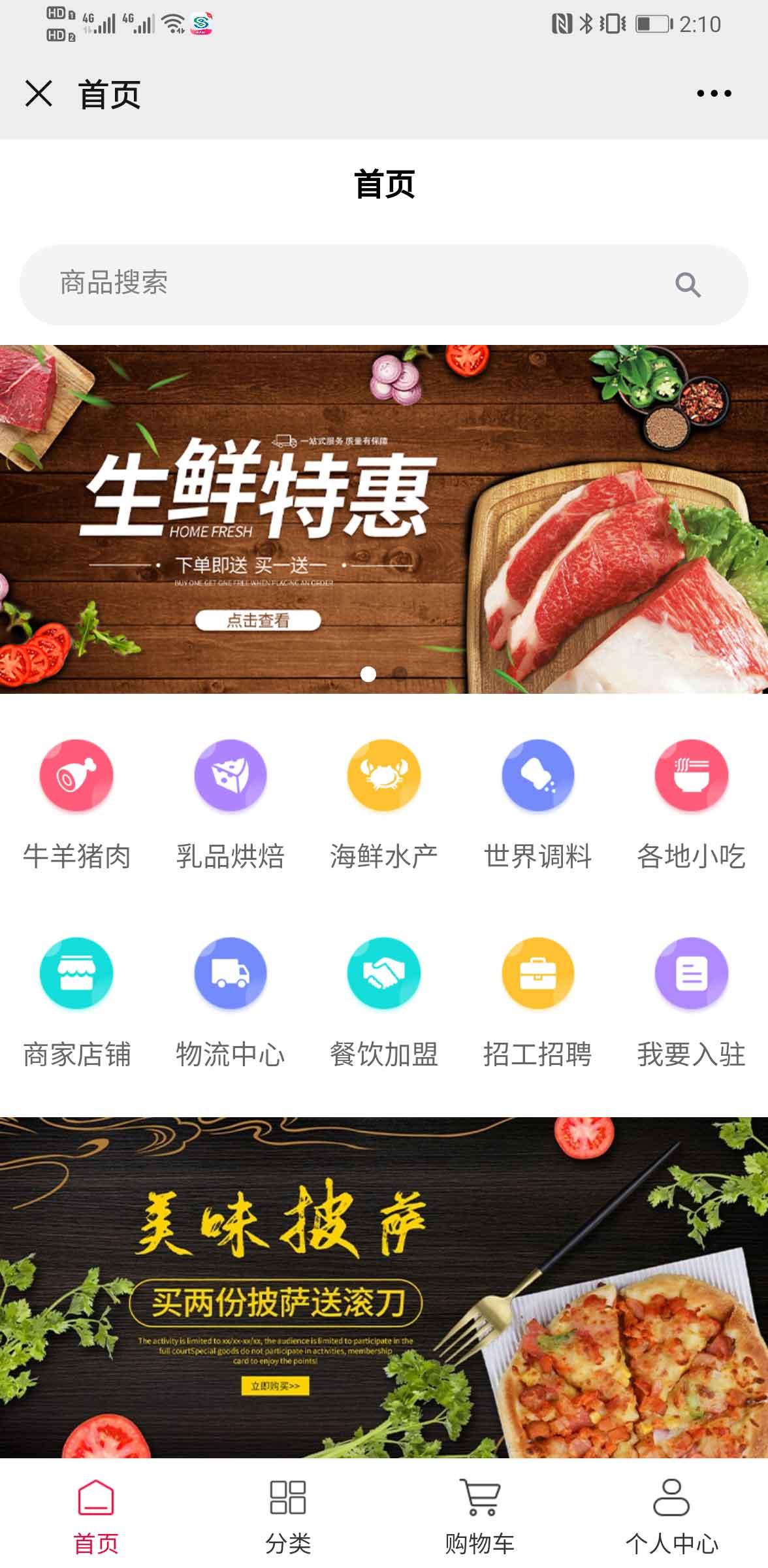 进口水果_世昌荣发口碑好∞的好菜之家app供应