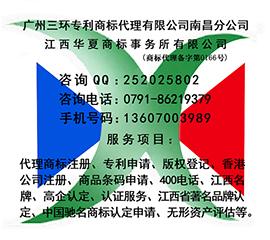 代理商标注册申请-南昌可靠的商标续展服务
