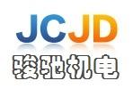 苏州骏驰机电科技有限公司