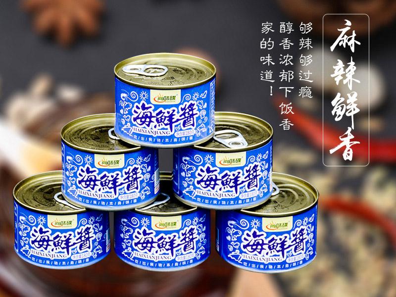 海鲜酱生产厂家|潍坊口碑好的海鲜酱批发