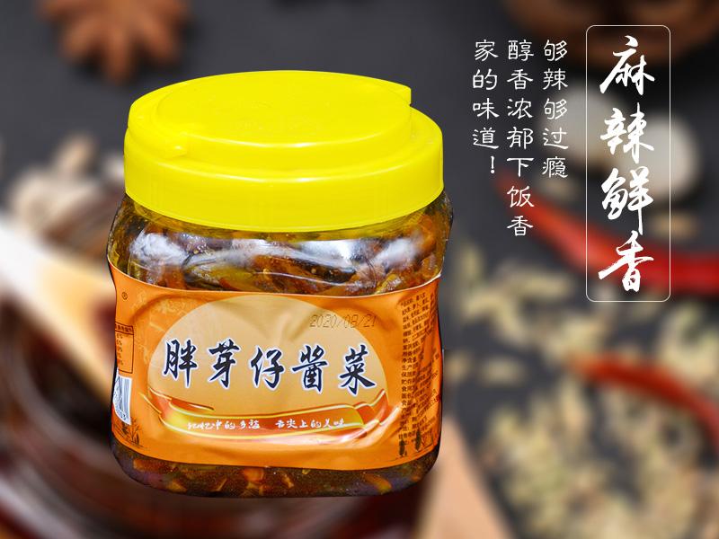 潍坊酱菜-潍坊优良的酱菜批售