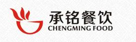 浙江承铭餐饮管理有限公司