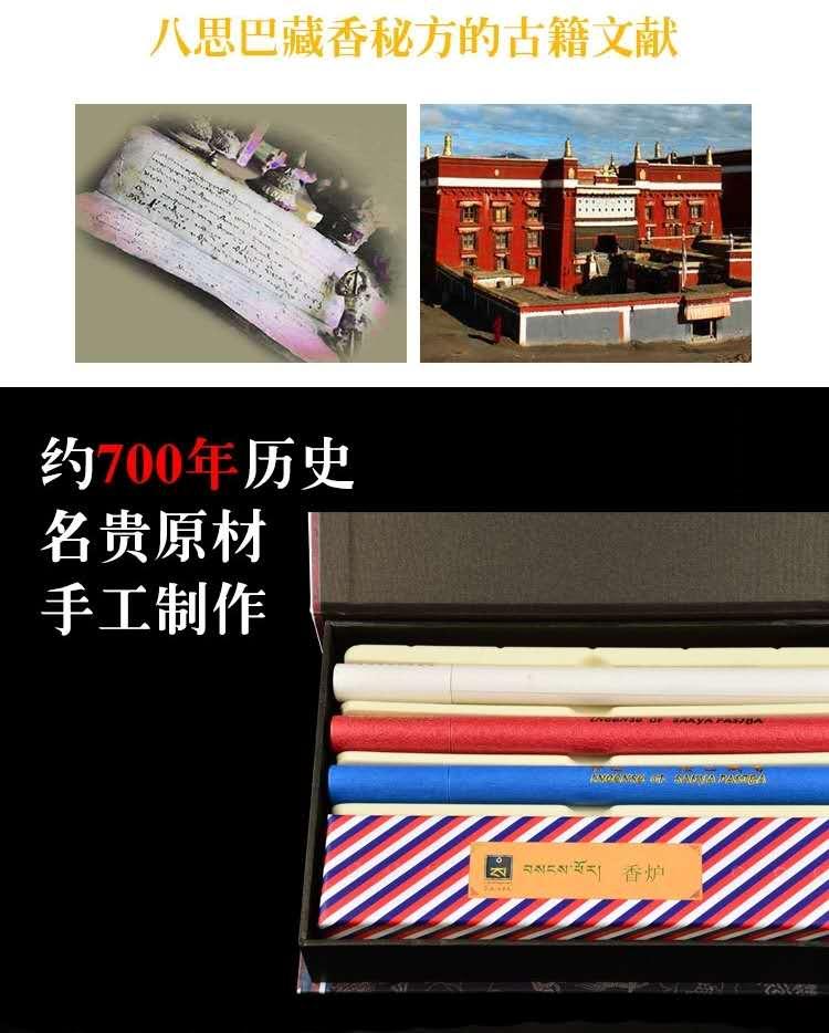 藏香豬特點-西藏香港-藏香包圖案