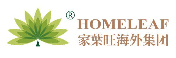 家葉房產_想找品牌好的移民簽證,就來家葉旺海外集團
