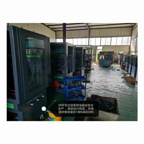 定期培训电喷技术的 CRS高压共轨试验台厂家