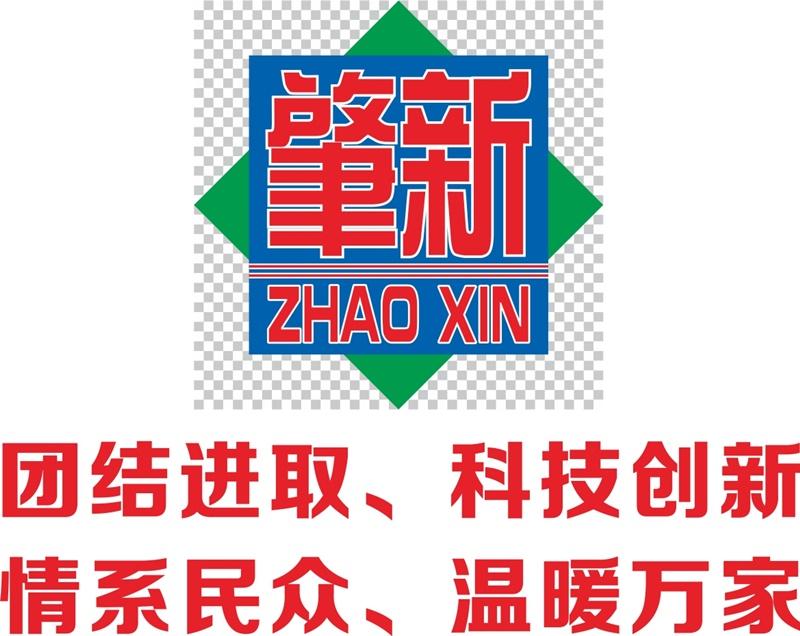 肇庆市元科机械科技有限公司