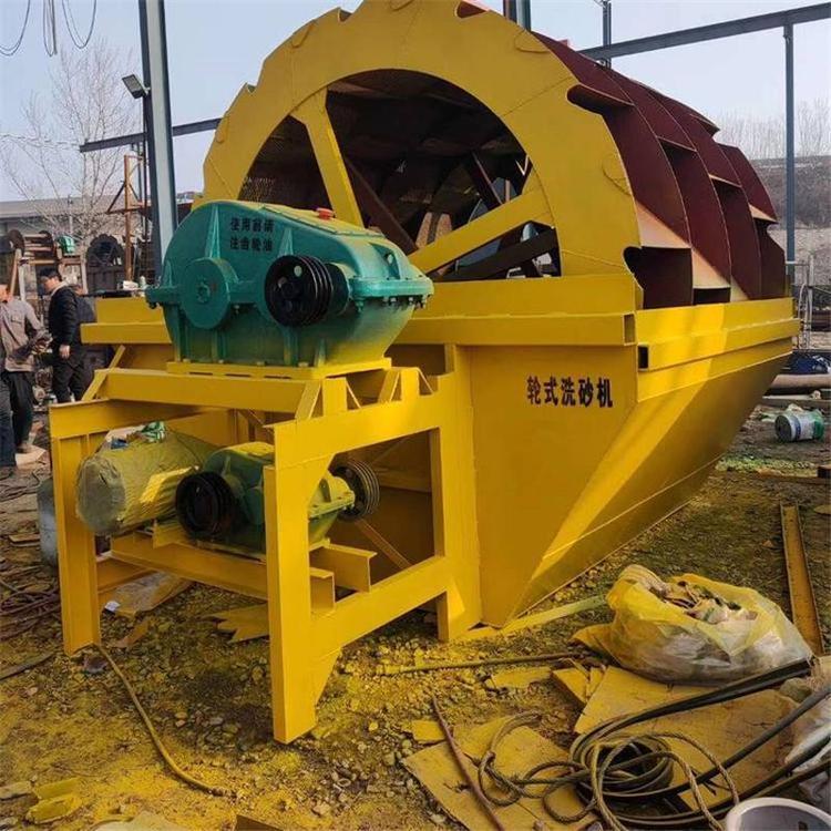 水洗轮厂家  水洗轮定制  水洗轮设备供应  水洗轮行情