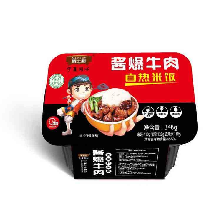 選購自熱米飯代理寧夏-寧夏自熱米飯廠家推薦