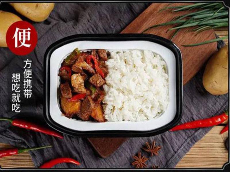 推薦寧夏自熱米飯-寧夏自熱米飯批售-寧夏自熱米飯可信賴