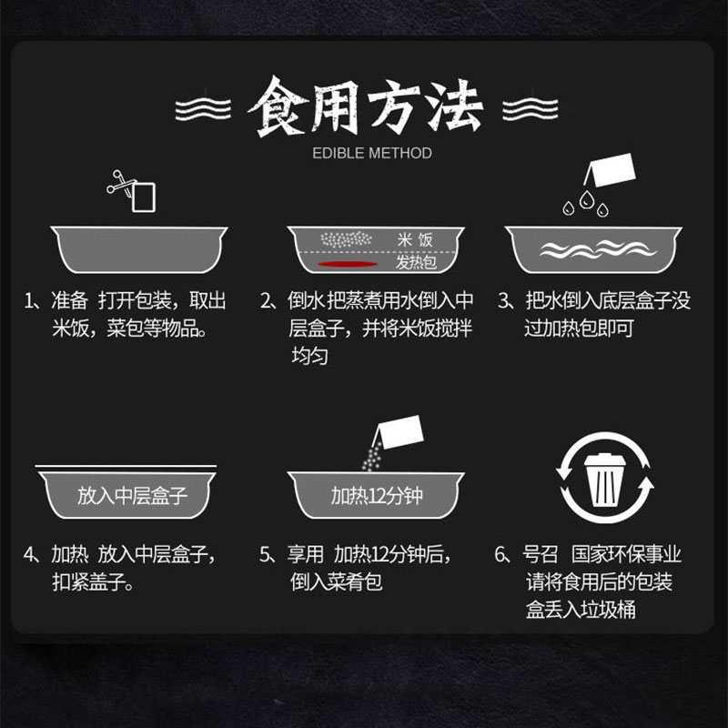 实惠的宁夏自热米饭-宁夏自热米饭厂家直销