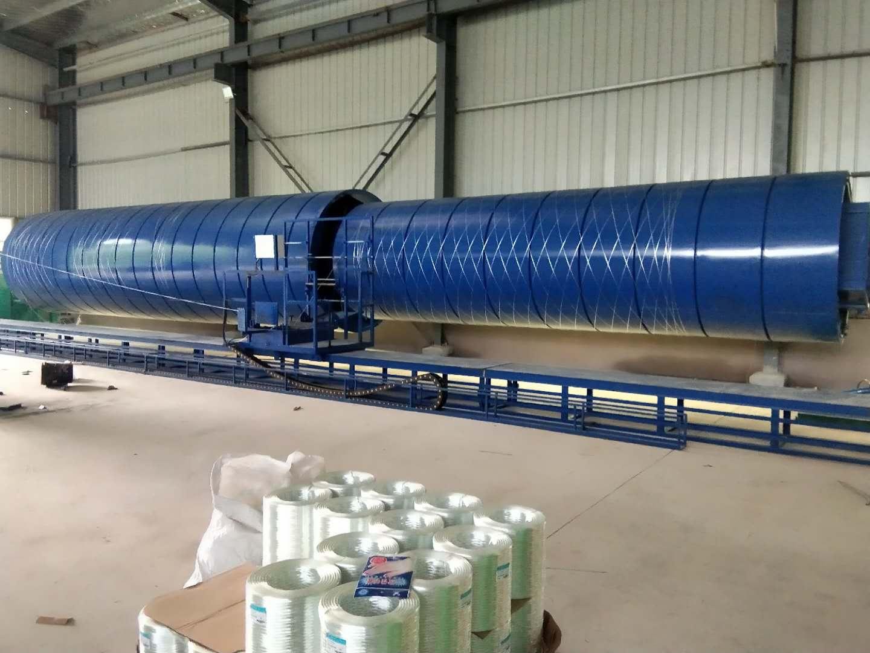 污水处理模具,污水处理缠绕机械,污水处理缠绕设备