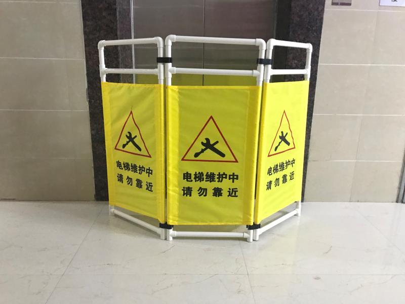 電梯檢修圍欄