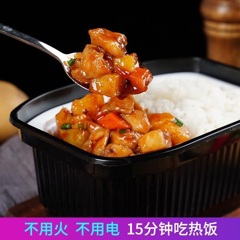 清真自热米饭真空包装-有清真的自热米饭批发商
