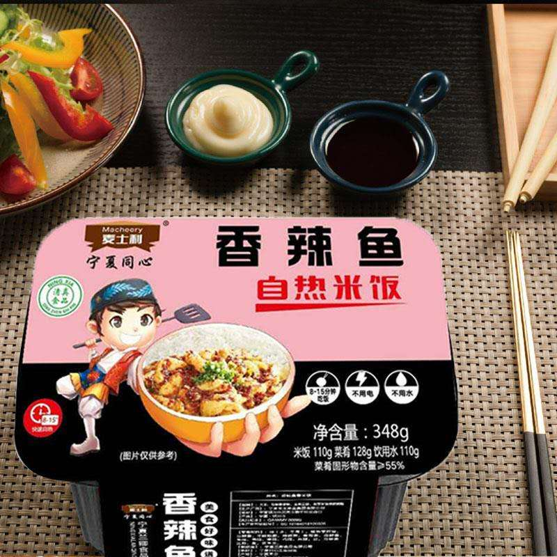 清真自熱米飯-清真自熱米飯價格如何-清真自熱米飯供應廠家