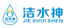 江苏洁水神环境工程科技有限公司