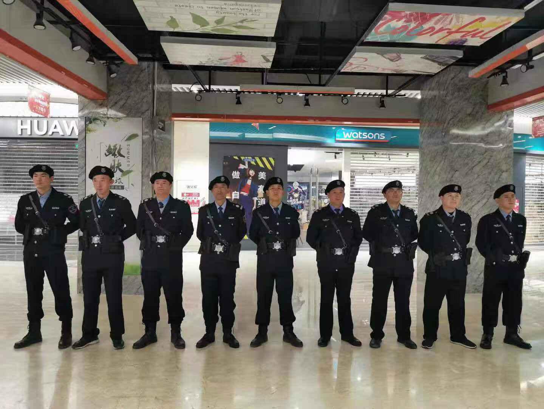 附近保安公司-经验丰富的保安服务兰州中宸保安服务