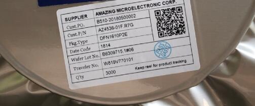 AMAZINGIC晶焱科技大陆一级代理商