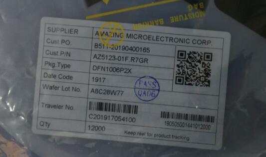 AMAZING代理商光与电子-厂家批发AMAZING晶焱总代理