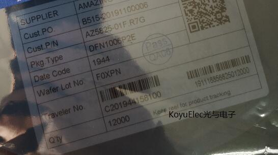 江门AMAZING-厂家批发AZ5725