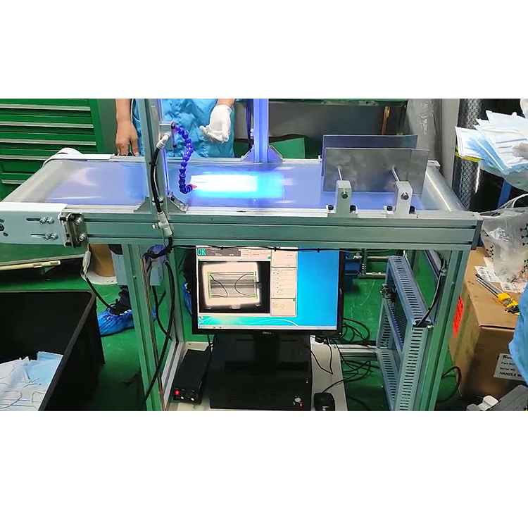 口罩检测机的原理口罩缺陷检测机生产厂家 百通达