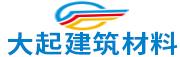 银川市兴庆区大起建筑材料经销部